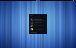 g34-gnome-shell_gdm_mode-20120606.png