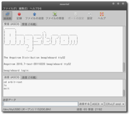 moserial-3.0.7-bbxM-20120723.png