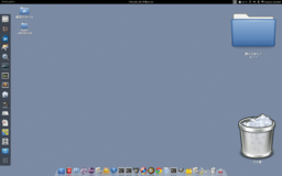 GNOME3.8-BackgroundByGnomeShell-20130715.png