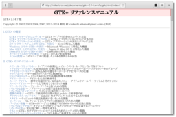 Compiling_with_GTK-Doc-v1.19-01.png