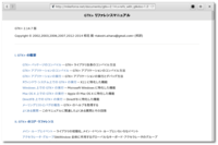 Compiling_with_GTK-Doc-v1.20-01.png