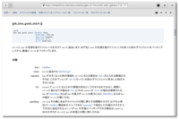 Compiling_with_GTK-Doc-v1.20-04.png