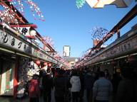 ASAKUSA-20090104-09.jpg