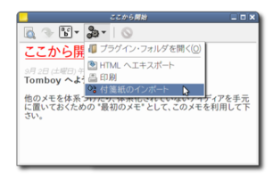 g15rc2-gnome-applets-02.png