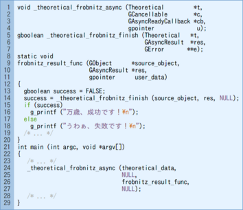 gtk-doc-syntax-highligt-20100116.png