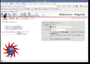 mikeforce-bugzilla-20080622.png