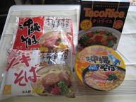 okinawa-foods-20080721-4.jpeg