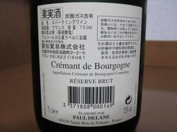 Cremant_de_Bourgogne_03.jpg